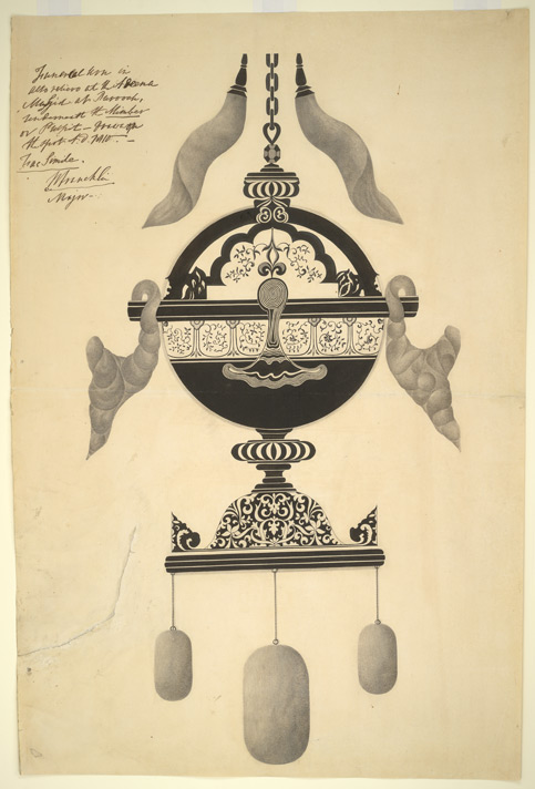 'Funeral urn' in the Adina Mosque, Pandua (Bengal) [possibly a carved incense burner, under the Minbar in the mosque].